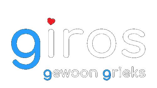 GIROS Nijmegen