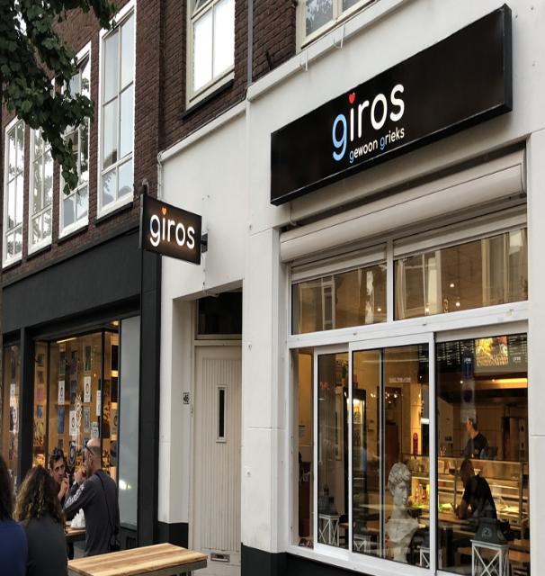 Home - GIROS Nijmegen