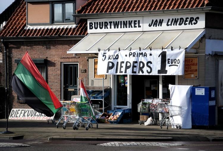 Nijmegen West